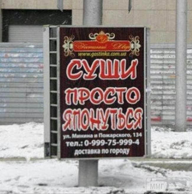 29369 - А в России чудеса!