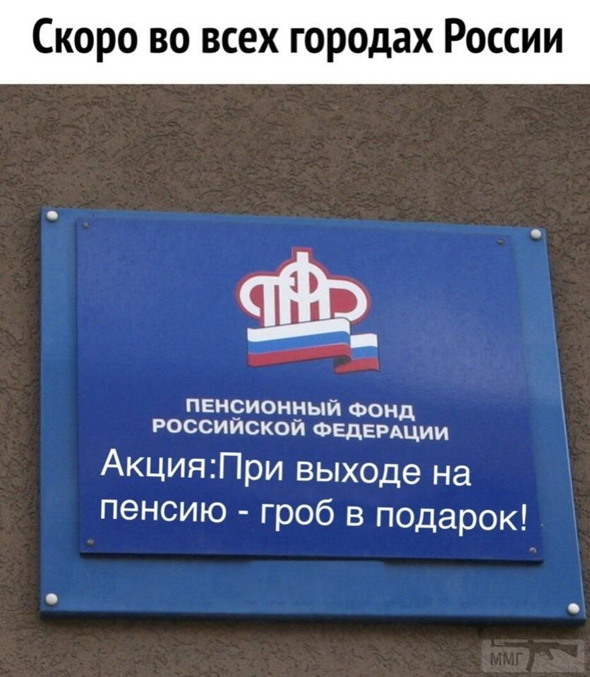 29374 - А в России чудеса!