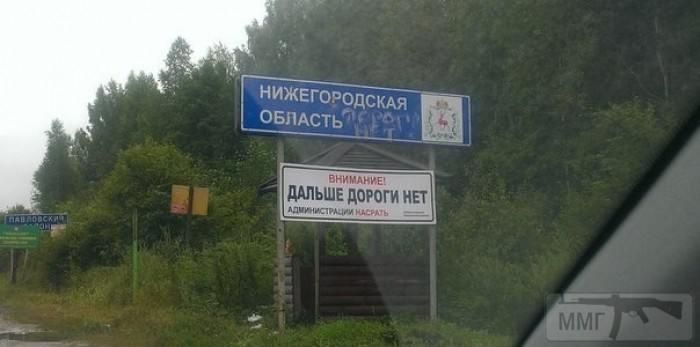 29375 - А в России чудеса!
