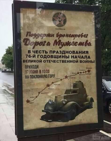 29384 - А в России чудеса!