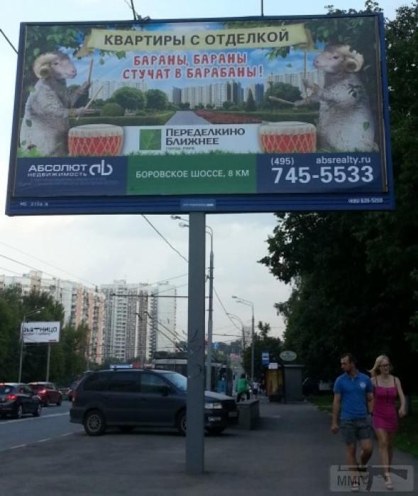 29389 - А в России чудеса!