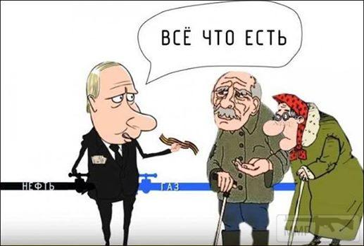 29432 - А в России чудеса!