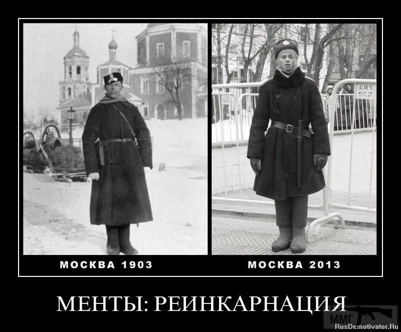 29441 - А в России чудеса!