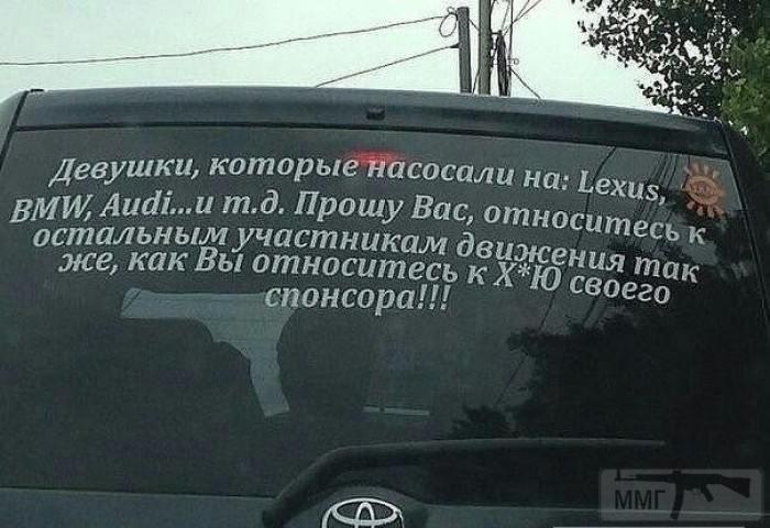 29451 - А в России чудеса!