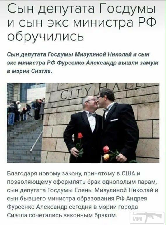 29486 - А в России чудеса!