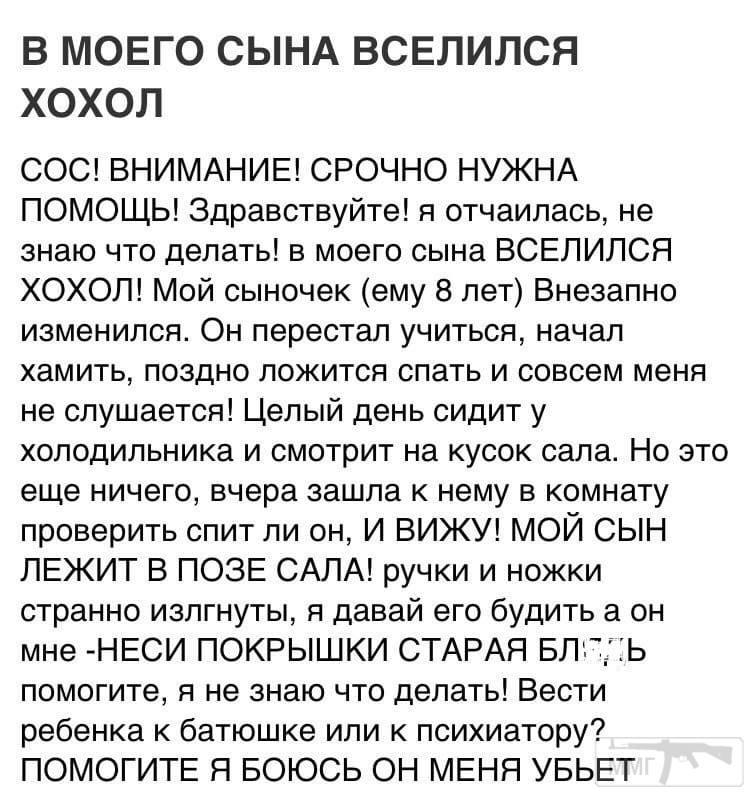 29497 - А в России чудеса!