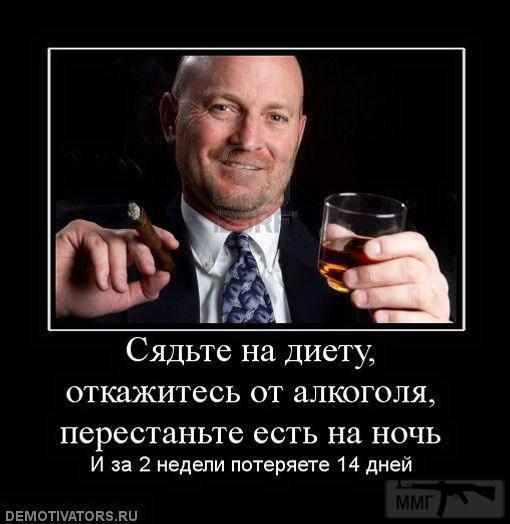 29499 - Пить или не пить? - пятничная алкогольная тема )))