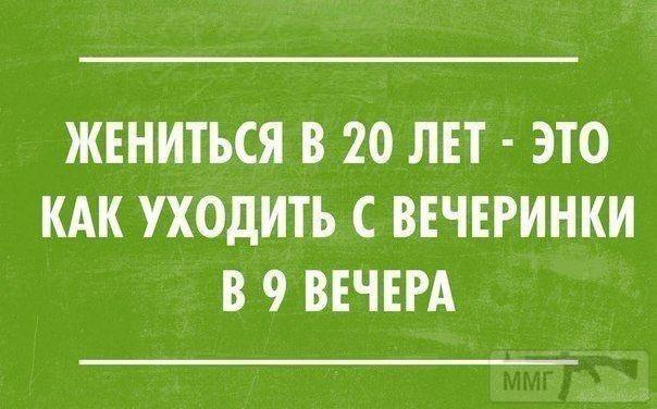 29506 - Пить или не пить? - пятничная алкогольная тема )))