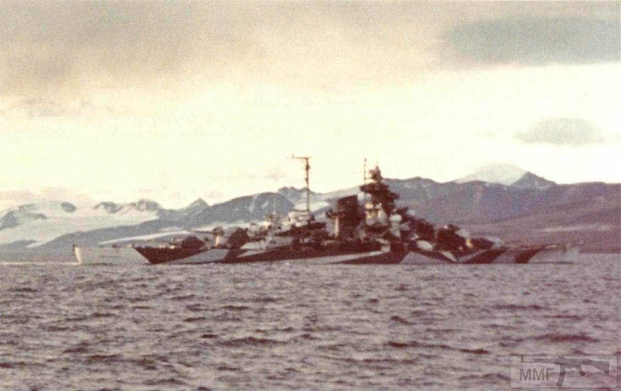 29516 - Германский флот 1914-1945