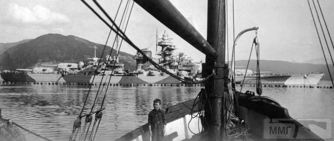 29517 - Германский флот 1914-1945