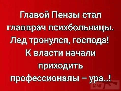 29560 - А в России чудеса!