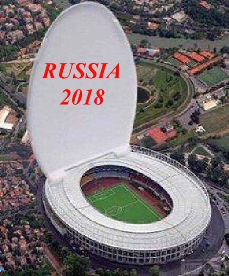 29561 - А в России чудеса!