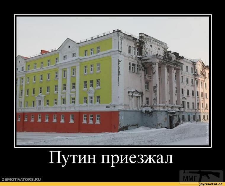 29616 - А в России чудеса!