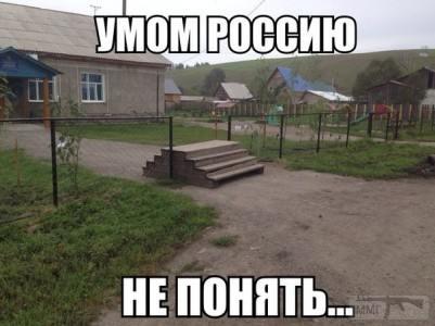 29617 - А в России чудеса!