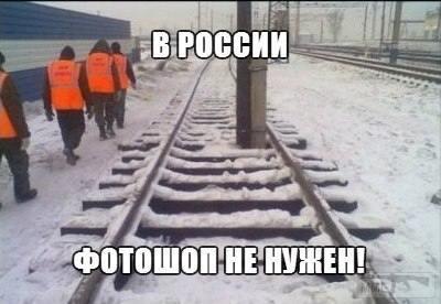 29618 - А в России чудеса!