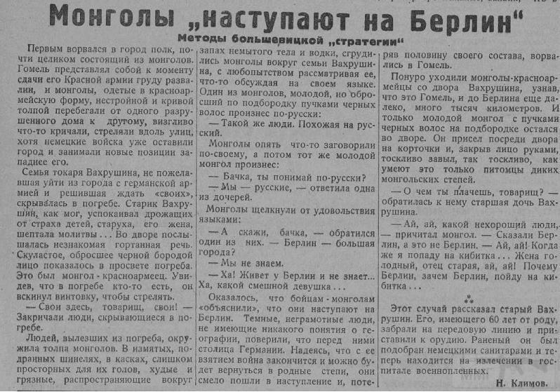 2962 - Пропаганда и контрпропаганда второй мировой