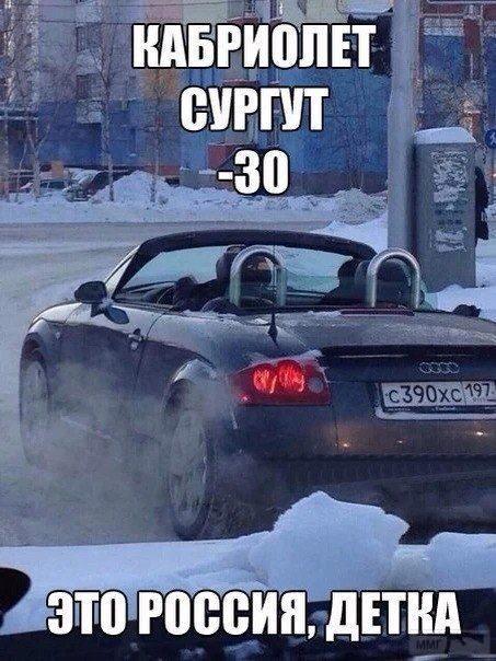 29620 - А в России чудеса!