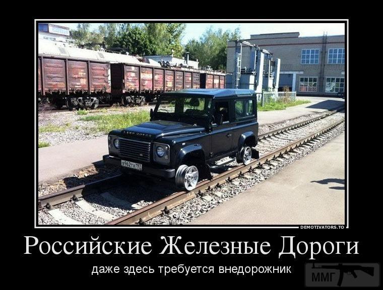 29621 - А в России чудеса!