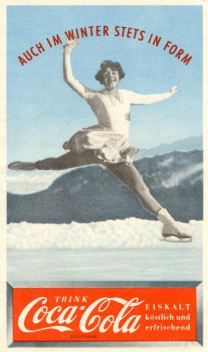 2964 - Реклама в Третьем рейхе