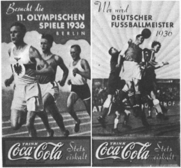 2965 - Реклама в Третьем рейхе