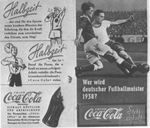 2966 - Реклама в Третьем рейхе