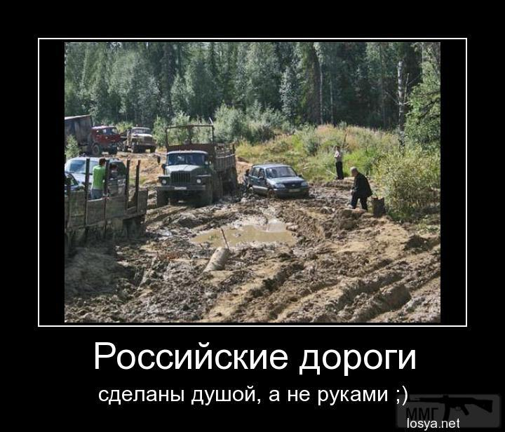 29665 - А в России чудеса!