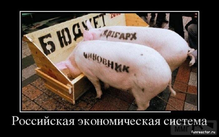 29667 - А в России чудеса!