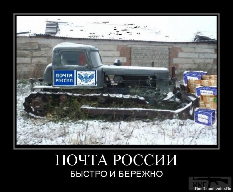 29669 - А в России чудеса!
