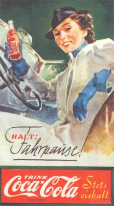 2967 - Реклама в Третьем рейхе