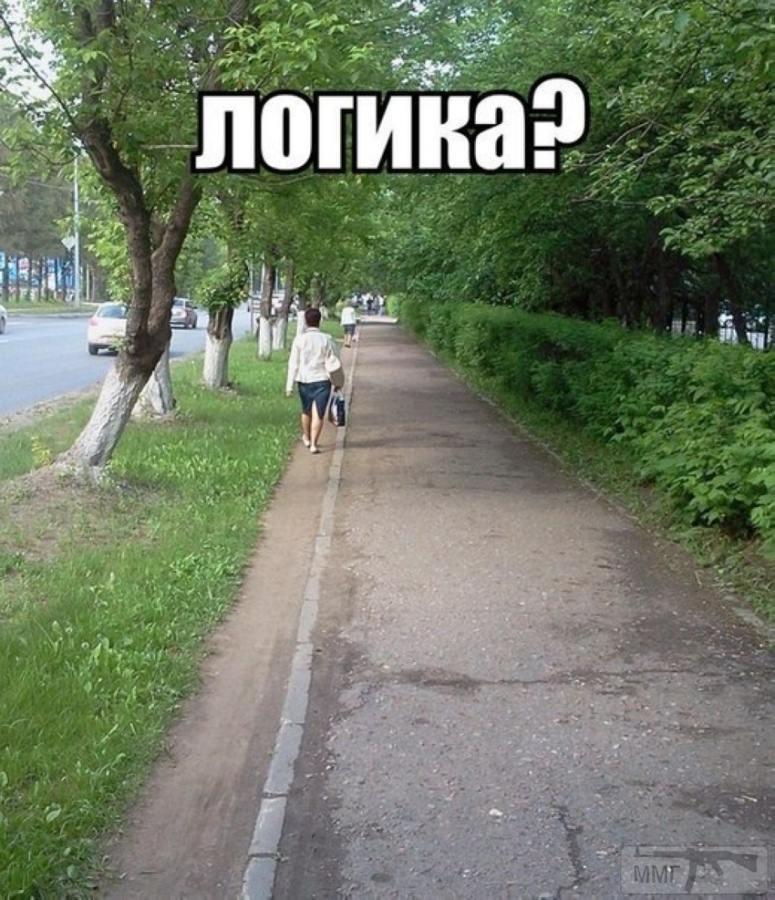29670 - А в России чудеса!