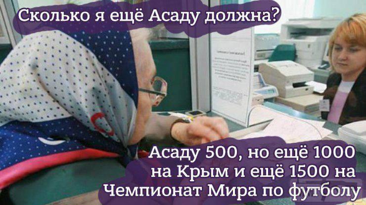 29695 - А в России чудеса!