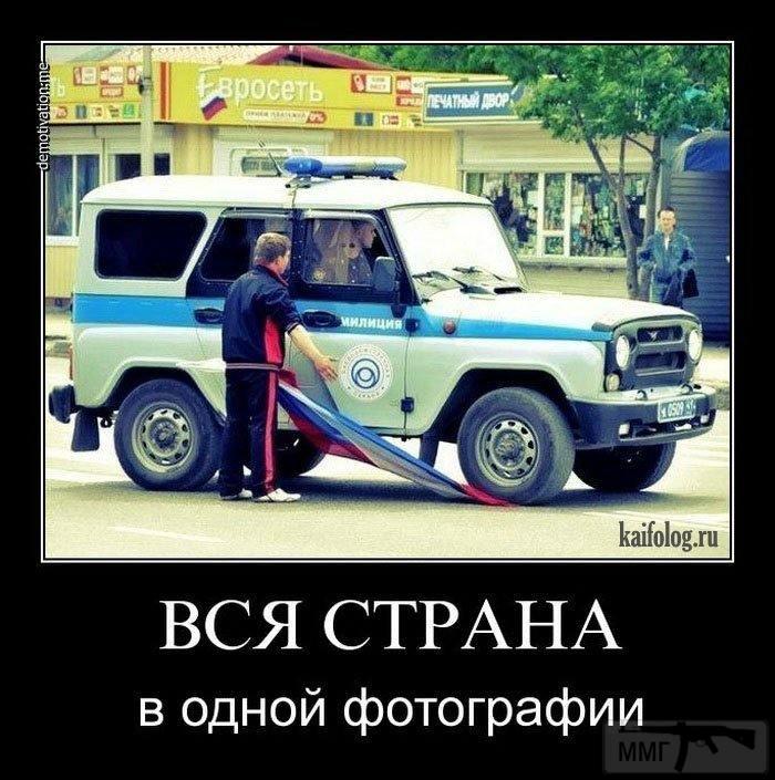 29697 - А в России чудеса!
