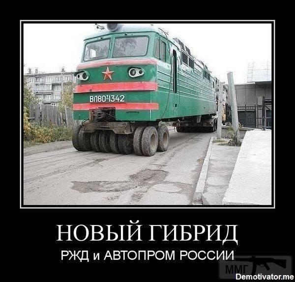 29698 - А в России чудеса!