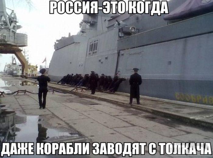 29699 - А в России чудеса!
