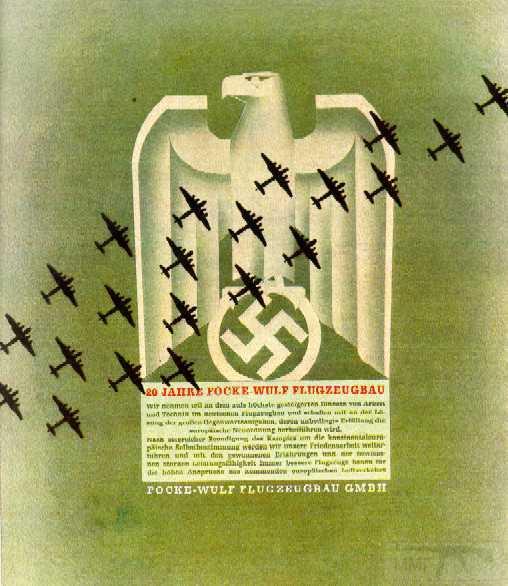 2975 - Реклама в Третьем рейхе