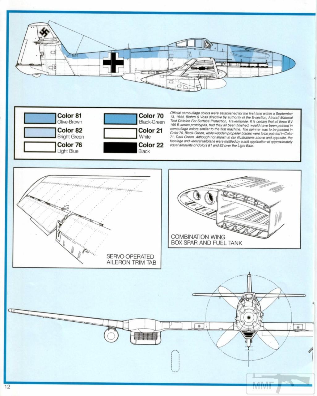 29752 - Luftwaffe-46