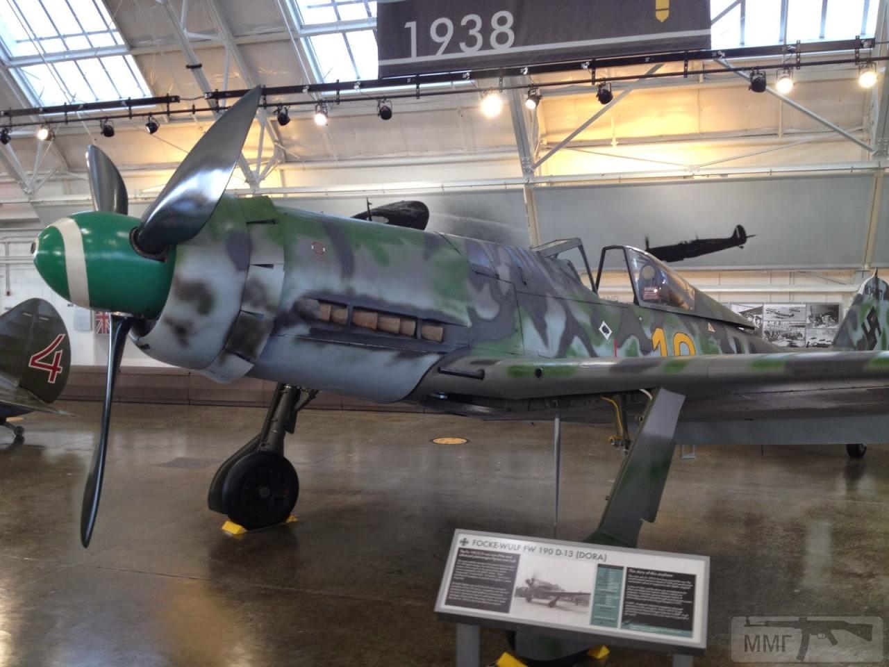 29761 - Самолеты Luftwaffe