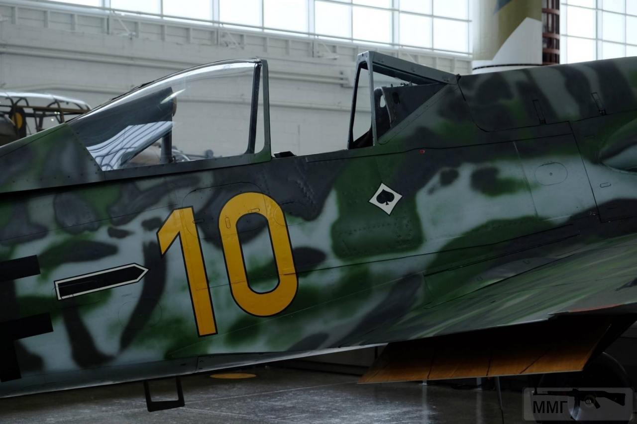 29763 - Самолеты Luftwaffe