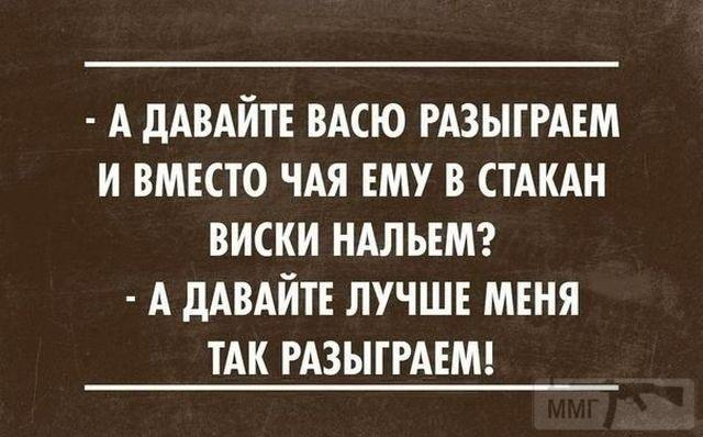29765 - Пить или не пить? - пятничная алкогольная тема )))