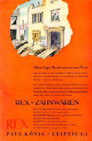 2977 - Реклама в Третьем рейхе