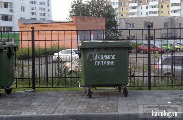 29773 - А в России чудеса!