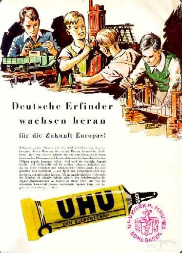 2978 - Реклама в Третьем рейхе