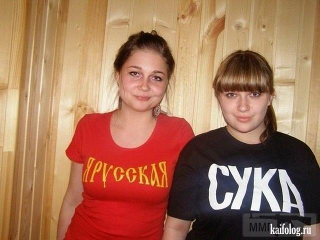 29799 - А в России чудеса!