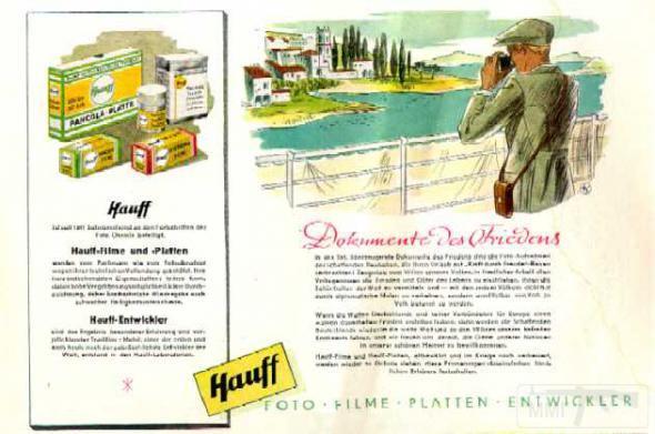 2980 - Реклама в Третьем рейхе
