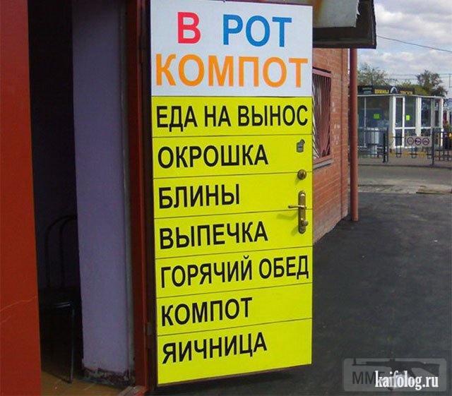 29807 - А в России чудеса!