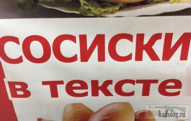 29808 - А в России чудеса!