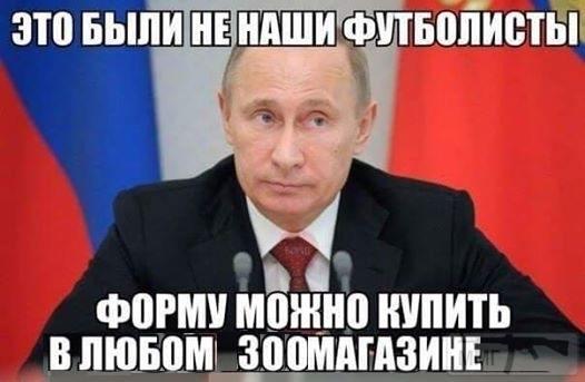 29830 - А в России чудеса!