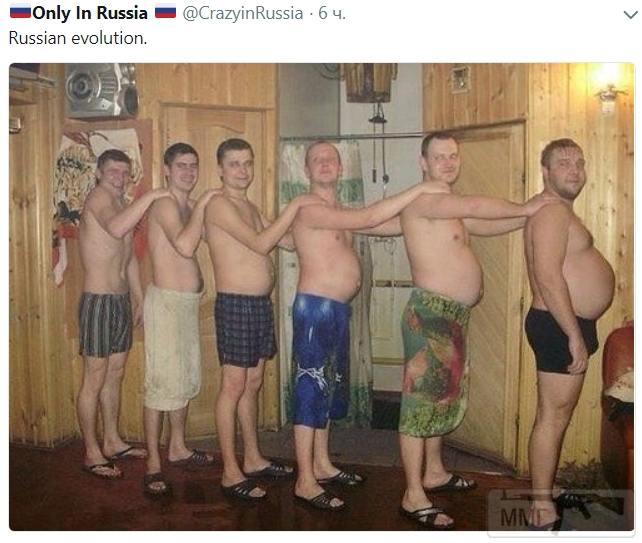 29832 - А в России чудеса!