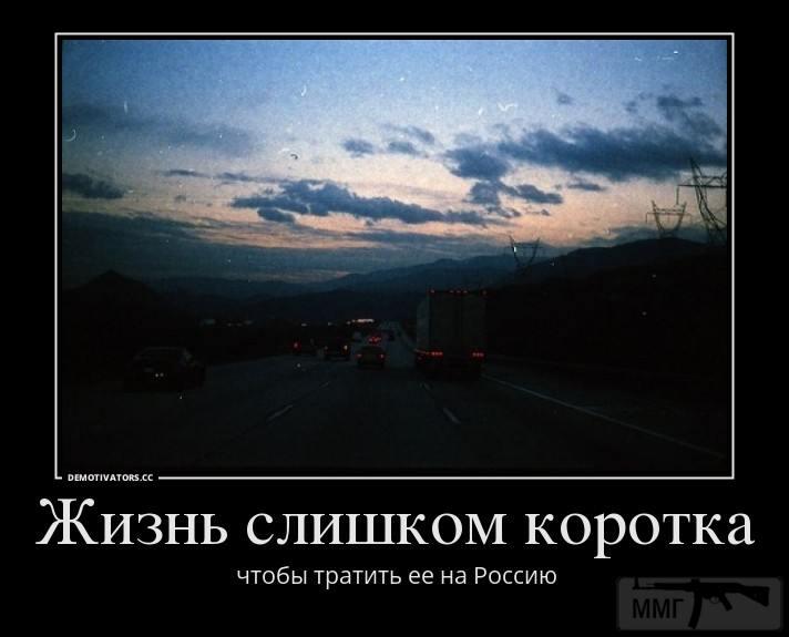29834 - А в России чудеса!