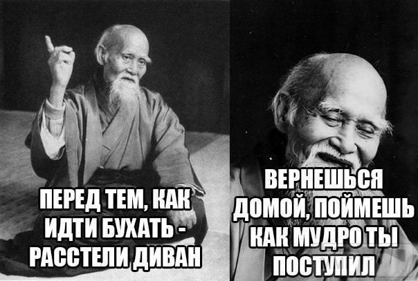 29855 - Пить или не пить? - пятничная алкогольная тема )))
